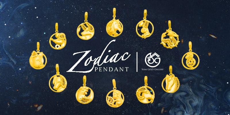 goldlery zodiac